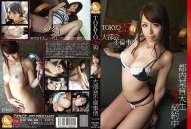TOKYO25時 Vol.04