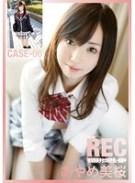 NEW REC CASE-06