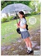 #制服が似合いすぎる美少女はボクのカノジョ Vol.002 鈴代えな