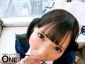 #生中出し出張メイドリフレ Vol.001 あけみみうのサンプル画像