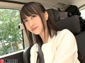 芽森しずく 8時間 BEST PRESTIGE PREMIUM TREASURE 01のサンプル画像