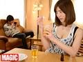 逆媚薬!?欲求不満のいやらしい美人妻は、家にやってきた男に媚薬を飲ませては挑発し、何度も何度も中出しさせるのでした。のサンプル画像