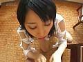 淫語娘8 [責め好き変態美少女]のサンプル画像17