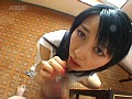 淫語娘8 [責め好き変態美少女]のサンプル画像18