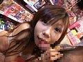 飲精変態淫語女のサンプル画像