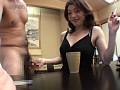 美熟女痴女温泉 2のサンプル画像