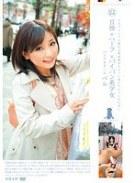 ロリ専科 日独×ハーフ×パイパン美少女 アキバメイドに憧れる関西娘のチビっこ萌えワレメに生中出し