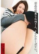お尻の綺麗なお姉さん、ヤラシテください。「ミキさんヤラシテ。」