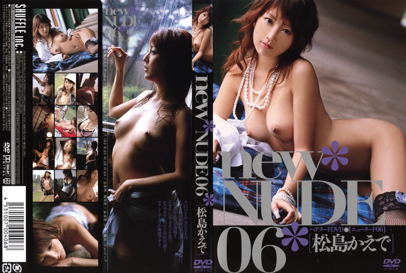 new NUDE 06 [松島かえで]