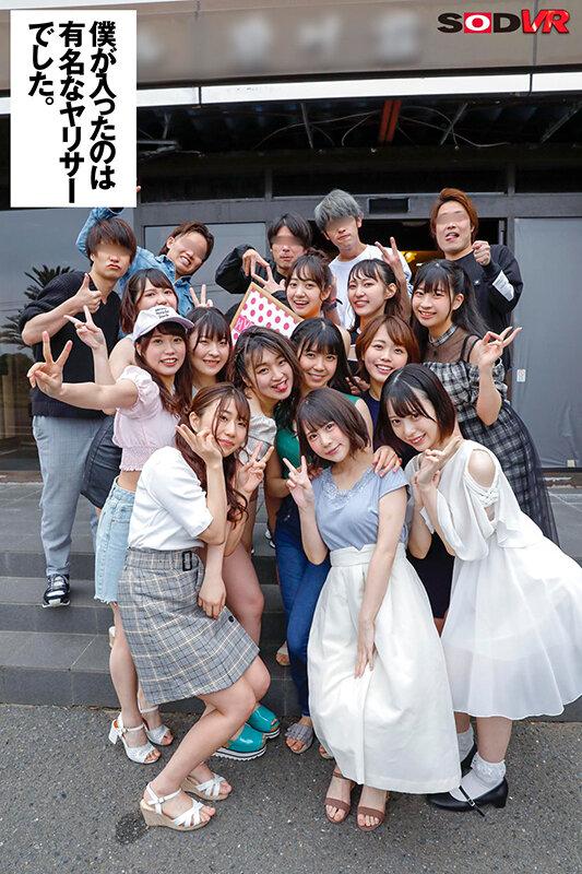 【VR】【今年最大級大乱交VR】ヤリサー合宿旅行12名の女子大生と4… のサンプル画像 4枚目