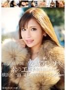 AV活動を再開した安城アンナの素のエロを剥き出しにする 横浜×一泊二日×密着ドキュメンタリー
