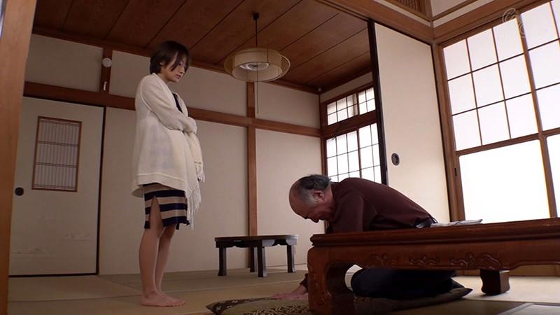 吉良りん 義父と嫁、密着中出し交尾サンプルイメージ5枚目
