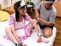 近親相姦 恥辱の巨乳母 友田真希のサンプル画像16