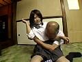 禁断介護10 ~援交女子校生と老人の性~のサンプル画像