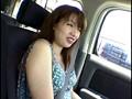 人妻恥悦旅行23のサンプル画像