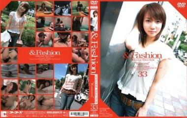 &Fashion 33 'Kasumi'