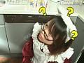 僕、専用。 11号[MINAMI]のサンプル画像