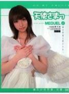 天使さまっ (2) MEGUELL model.めぐみ