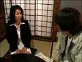 人妻監禁レイプ 輪姦の蔵 沢近由紀美40歳のサンプル画像