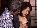 近親相姦遊戯 父と嫁 其の弐 姫野京香のサンプル画像