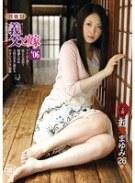 背徳相姦遊戯 義父と嫁 #06 近澤まゆみ26歳