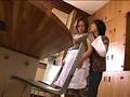 背徳相姦遊戯 母と子 #02 於見悦子のサンプル画像