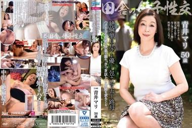 田舎の母子性交 絶倫童貞息子を優しく包み込む五十路母 青井マリ