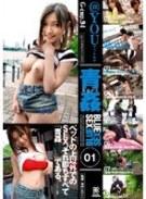 青姦 BLUE SEX 01 @YOU