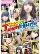 TeenHunt #011/Shizuoka