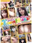 TeenHunt #013/Osaka