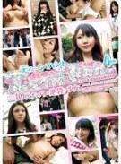 TeenHunt #018 in Ikebukuro