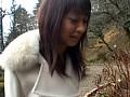 ひとひらの旅シリーズ 宮崎あいかのリアルセックスドキュメントのサンプル画像