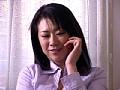ドラマチック みだら妻 竹田千恵のサンプル画像