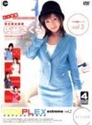 コスプレックス2006 extreme vol.2 佐藤さくら