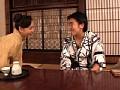 人妻温泉旅館 美人女将の艶々接待 早瀬佐知子のサンプル画像