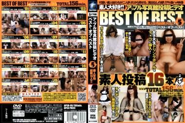 アップル写真館投稿ビデオ ベスト・オブ・ベスト vol.5