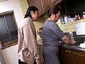 【母子相姦外伝】親戚の叔母さん 大林理恵40歳のサンプル画像