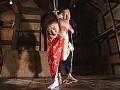 縄泣き不倫妻畜生玩具3 桜田由加里のサンプル画像