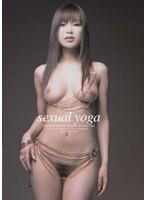 sexual yoga-セクシャル ヨーガ- あいだゆあ