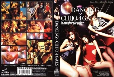 DANCING×CHIJO4GALS