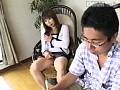 家庭教師の叔母さんに中出し!!のサンプル画像