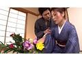 服飾考察シリーズ 和装美人画報 vol.09 家元の美人妻 岡本淳子のサンプル画像