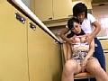 憧れの奥さん ~そんな仕草されたら我慢できないよ~ 堀口奈津美のサンプル画像3