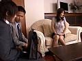 巨乳妻は同級生 夏川美鈴のサンプル画像