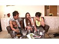 酔いつぶれた友人…その妻と 三上香里菜のサンプル画像