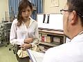 先生、ウチの主人がインポなんです…。 葦沢鳴海のサンプル画像
