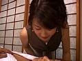 母子接吻 生田沙織のサンプル画像1