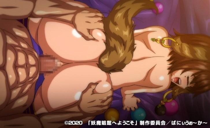 196glod00138jp 8 - OVA妖魔娼館へようこそ#2