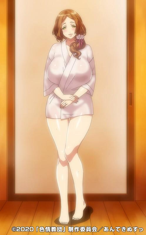 OVA色情教団#116