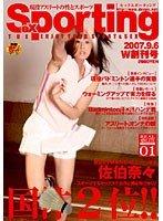 Sexporting 01 現役女子体育大生バドミントン選手 佐伯奈々